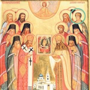 Икона покровители Воронежской Семинарии
