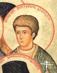 фрагмент иконы с М.Девицким